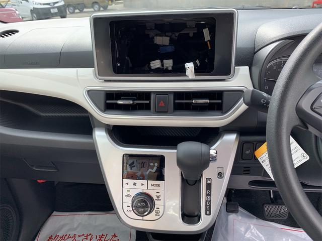 アクティバG VS SAIII4WD 登録届け出済未使用(11枚目)