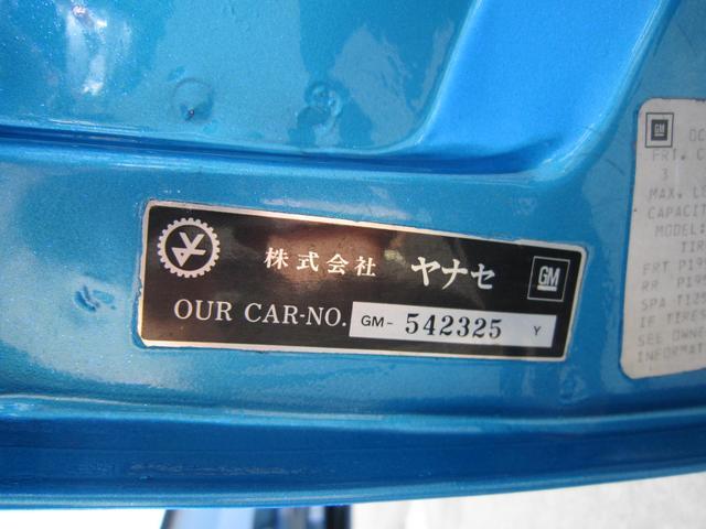 正規輸入のディーラー車です。