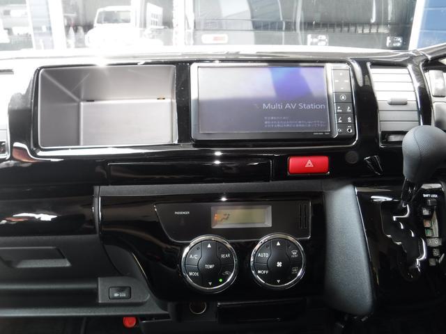 「トヨタ」「ハイエースワゴン」「ミニバン・ワンボックス」「長野県」の中古車21