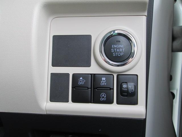 プッシュエンジンスターター/衝突被害軽減ブレーキ/横滑り防止/アイドリングストップスイッチ