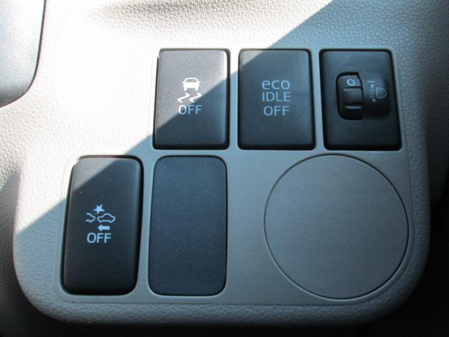 横滑り防止/アイドリングストップ/衝突被害軽減ブレーキスイッチ