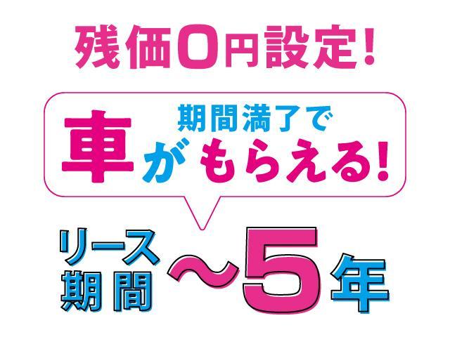 X 純正Mナビ Bカメラ ETC Sヒーター(4枚目)