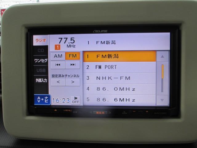 CD/AM/FMラジオ対応★