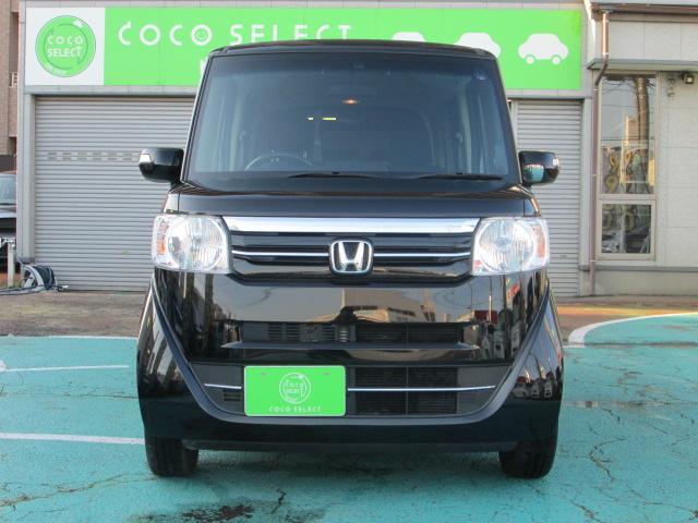 ココセレクト新潟店は自動車、二輪車、船舶用の計器の製造等を手掛ける「日本精機株式会社」グループ企業です。信頼のサービスをご提供いたします。