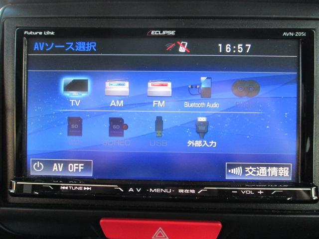CD/DVD/Bluetoothほかメディアに対応★