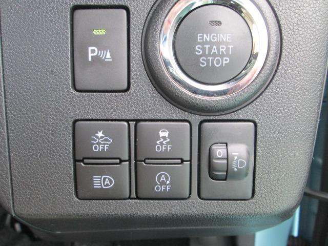 コーナーセンサースイッチ/スマートアシストOFFスイッチ/オートハイビームスイッチ/横滑り防止機能スイッチ