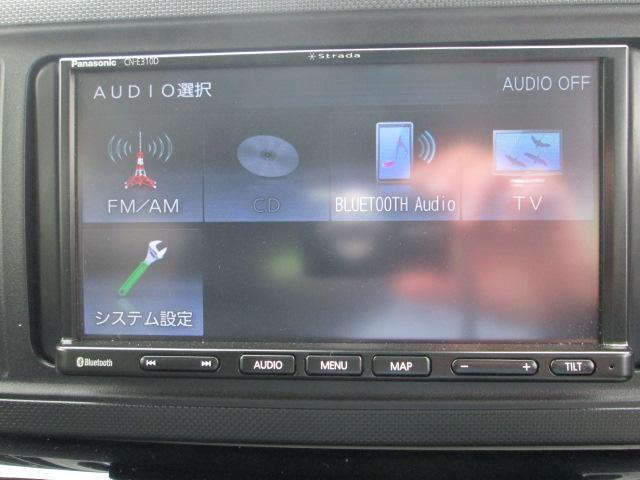 AM/FMラジオ/CD/Bluetooth対応★