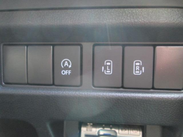 アイドリングストップスイッチ/左側パワースライドドア/右側パワースライドドアスイッチ