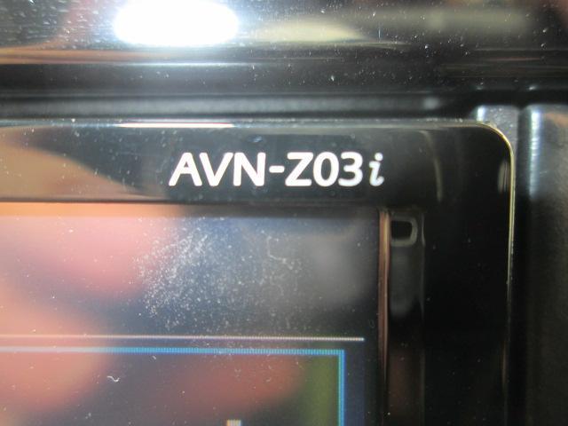 AVN-Z03i