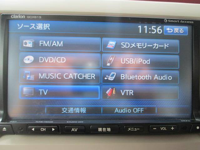 ラジオ/CD/DVD/Bluetoothほか様々なメディアに対応★