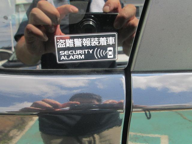 盗難防止装置搭載★