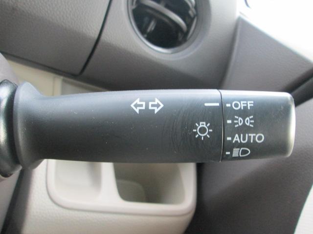 ライトの付け忘れ、消し忘れの心配がないオートライト。