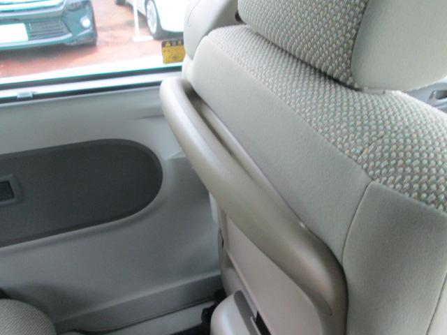 グリップは大きく後席の乗り降りがしやすい★移動中も握りやすく安心★