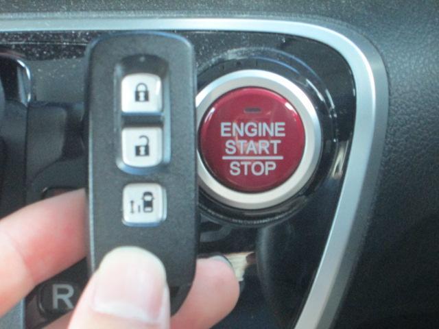 エンジン始動も楽チンです。 イチイチ鍵を出す手間も無くなりますよ。