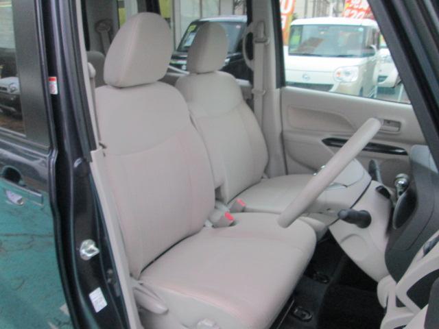 破れやシミなどなく、きれいな状態のフロントシートです。ぜひ一度確認してください!