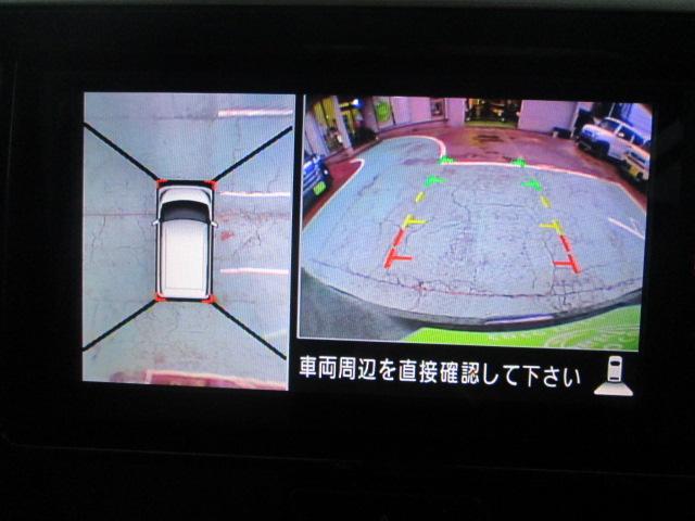 周囲の状況を把握しながら、安心して駐車が出来るアラウンドビューモニター★