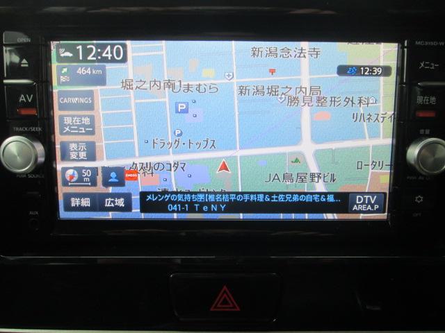 純正SDナビ【MC315D-W】