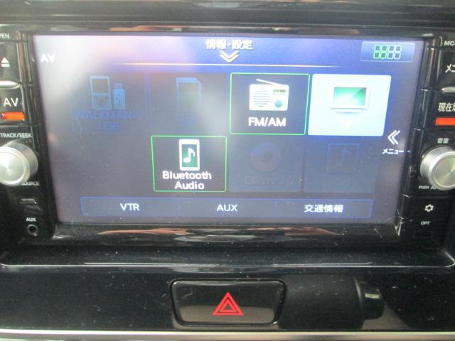 フルセグ/CD/DVD/Bluetoothなどメディアに対応★