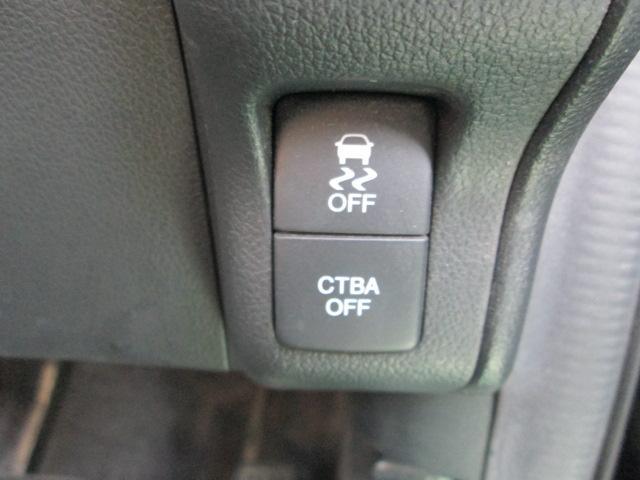 横滑り防止装置/CTBA(衝突被害軽減ブレーキ+誤発進抑制機能)スイッチ