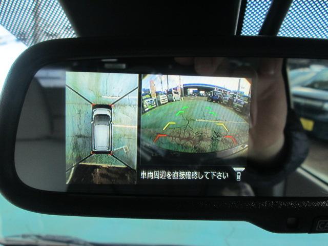 全体映像と後方映像が同時に見れるので、駐車が苦手な方でも安心★アラウンドビューモニター装備★