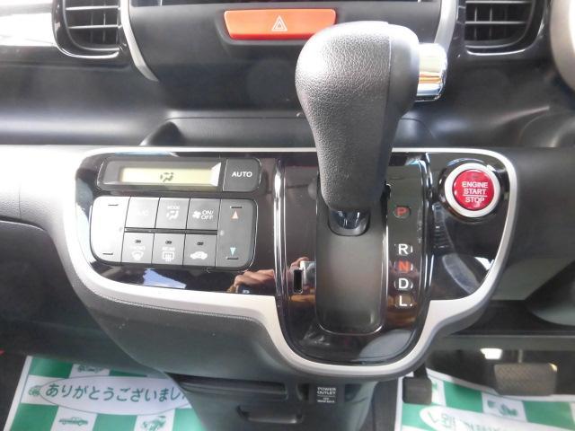 ホンダ N BOXカスタム G・Lパッケージ 左PSD メモリーナビ