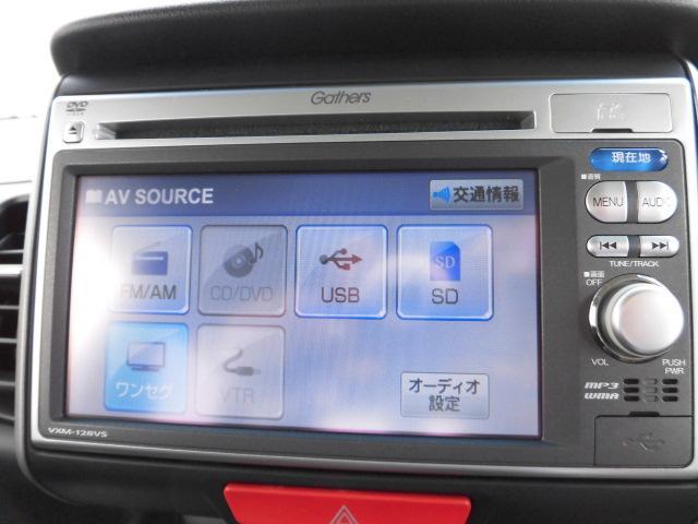 ホンダ N BOX SSパッケージ Mナビ Bモニター 両電S アルミ