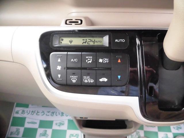 ホンダ N BOX G・Lパッケージ 4WD バックカメラ Mナビ