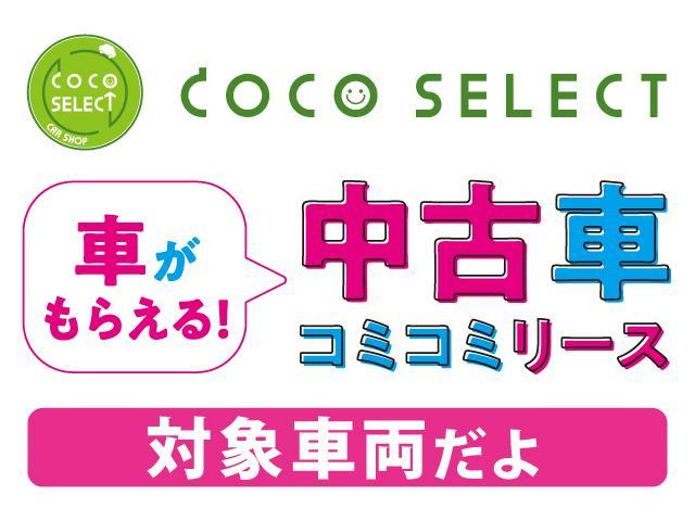 ECO-S 4WD CD キーレス Sヒーター Pガラス(3枚目)