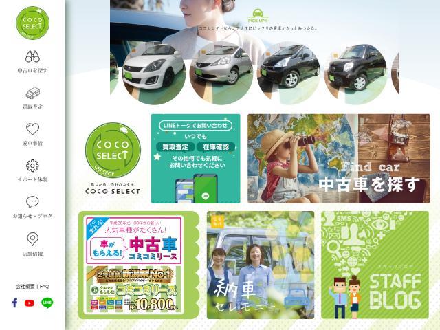 「ホンダ」「N-WGN」「コンパクトカー」「新潟県」の中古車26
