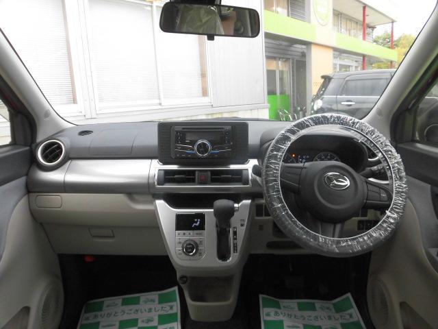 スタイルX SAII 4WD Mナビ プッシュS ベンチS(12枚目)
