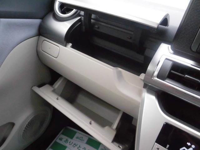 スタイルX SAII 4WD Mナビ プッシュS ベンチS(13枚目)