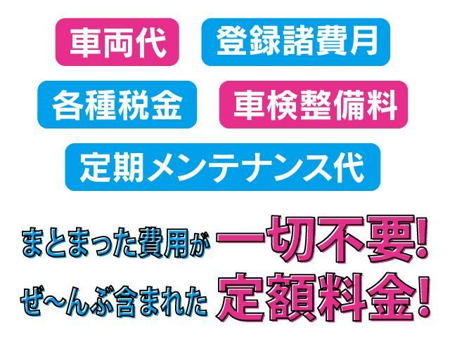 J 新品Mナビ キーレス フルセグ(4枚目)