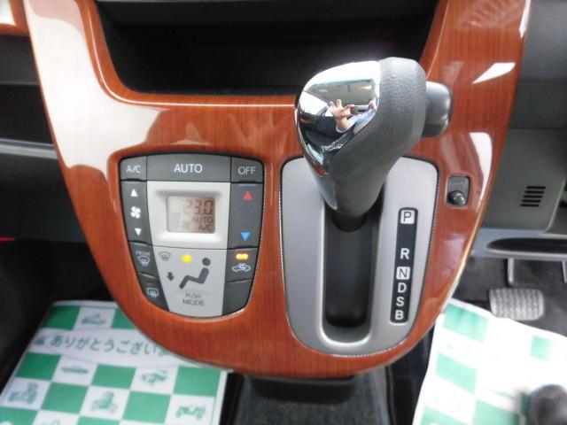 カスタム RSスマートセレクションSA 4WD HDDナビ(13枚目)
