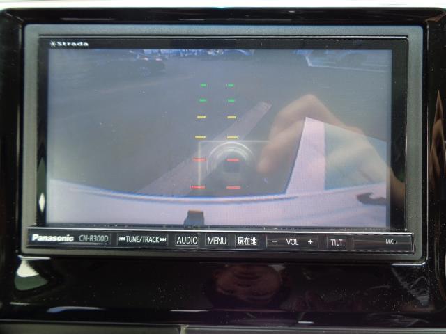 G・Lパッケージ 4WD Mナビ Bカメラ クルコン HID(22枚目)