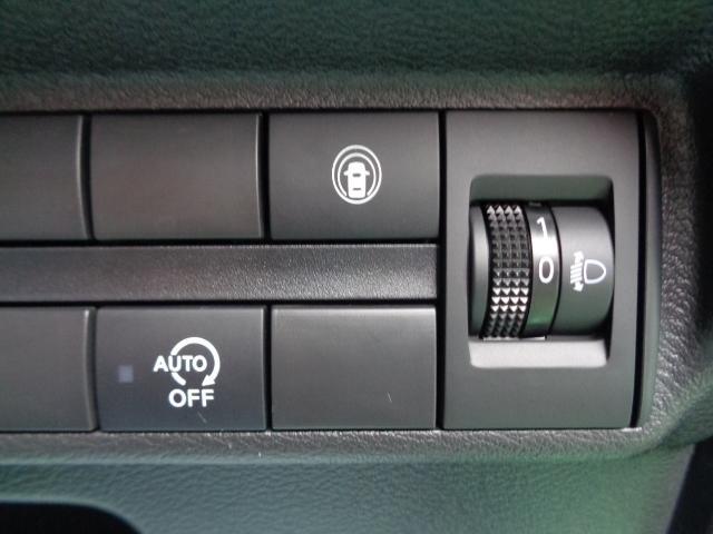 ハイウェイスター X 衝突被害軽減ブレーキサポート アイドリングストップ インテリジェントキー オートエアコン ABS LEDヘッドライト メモリーナビ・フルセグTV バックカメラ 横滑り防止装置 障害物センサー(19枚目)