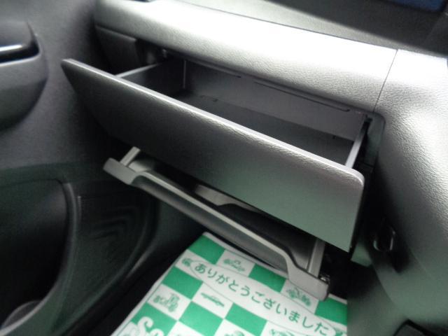 ハイウェイスター X 衝突被害軽減ブレーキサポート アイドリングストップ インテリジェントキー オートエアコン ABS LEDヘッドライト メモリーナビ・フルセグTV バックカメラ 横滑り防止装置 障害物センサー(23枚目)