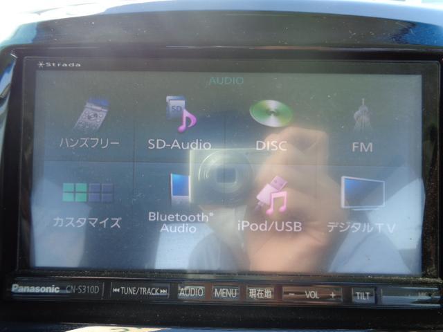 X-DJE 4WD バックカメラ 衝突被害軽減ブレーキ スマートキー 純正メモリーナビ・CD・DVD・フルセグ ETC プッシュスタート クルーズコントロール 左側パワースライドドア 寒冷地仕様 シートヒーター(12枚目)