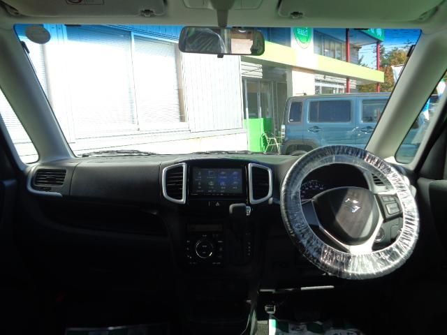 X-DJE 4WD バックカメラ 衝突被害軽減ブレーキ スマートキー 純正メモリーナビ・CD・DVD・フルセグ ETC プッシュスタート クルーズコントロール 左側パワースライドドア 寒冷地仕様 シートヒーター(14枚目)