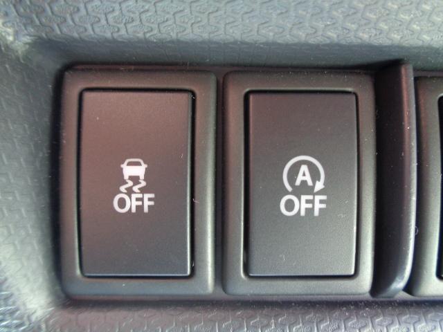 X-DJE 4WD バックカメラ 衝突被害軽減ブレーキ スマートキー 純正メモリーナビ・CD・DVD・フルセグ ETC プッシュスタート クルーズコントロール 左側パワースライドドア 寒冷地仕様 シートヒーター(18枚目)