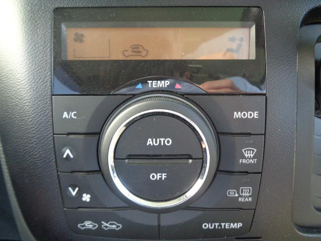 X-DJE 4WD バックカメラ 衝突被害軽減ブレーキ スマートキー 純正メモリーナビ・CD・DVD・フルセグ ETC プッシュスタート クルーズコントロール 左側パワースライドドア 寒冷地仕様 シートヒーター(24枚目)
