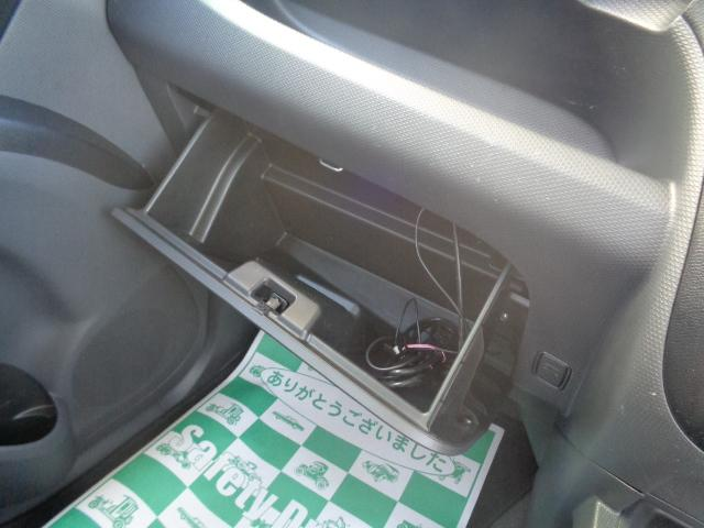 X-DJE 4WD バックカメラ 衝突被害軽減ブレーキ スマートキー 純正メモリーナビ・CD・DVD・フルセグ ETC プッシュスタート クルーズコントロール 左側パワースライドドア 寒冷地仕様 シートヒーター(25枚目)