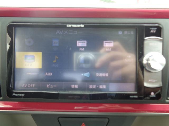 モーダ スマートキ- バックカメラ ベンチシート 盗難防止システム メモリーナビ・CD・DVD・TV ETC アイドリングストップ プッシュスタート ベンチシート LEDヘッドライト 横滑り防止装置(21枚目)