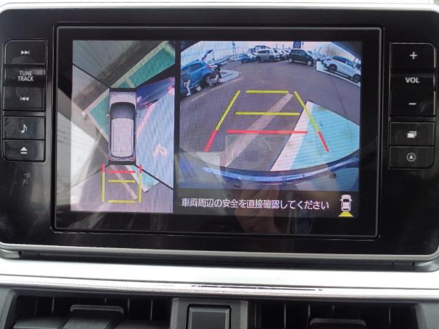 【全方位カメラ】後ろだけではなく、車全体の様子が確認できるので死角が大幅に減少します!駐車が苦手な方にも心強い機能です♪