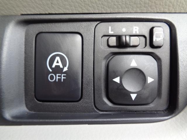 X 4WD 衝突被害軽減ブレーキ 全方位カメラ スマ-トキ- プッシュスタート シートヒータ メモリーナビ・フルセグ・CD アイドリングストップ 寒冷地仕様 ETC 横滑り防止装置 オートエアコン(10枚目)
