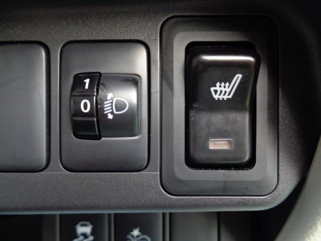 X 4WD 衝突被害軽減ブレーキ 全方位カメラ スマ-トキ- プッシュスタート シートヒータ メモリーナビ・フルセグ・CD アイドリングストップ 寒冷地仕様 ETC 横滑り防止装置 オートエアコン(11枚目)