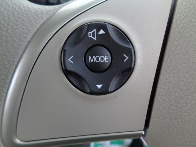 X 4WD 衝突被害軽減ブレーキ 全方位カメラ スマ-トキ- プッシュスタート シートヒータ メモリーナビ・フルセグ・CD アイドリングストップ 寒冷地仕様 ETC 横滑り防止装置 オートエアコン(15枚目)
