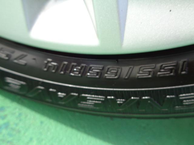 X 4WD 衝突被害軽減ブレーキ 全方位カメラ スマ-トキ- プッシュスタート シートヒータ メモリーナビ・フルセグ・CD アイドリングストップ 寒冷地仕様 ETC 横滑り防止装置 オートエアコン(22枚目)