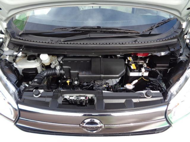 X 4WD 衝突被害軽減ブレーキ 全方位カメラ スマ-トキ- プッシュスタート シートヒータ メモリーナビ・フルセグ・CD アイドリングストップ 寒冷地仕様 ETC 横滑り防止装置 オートエアコン(23枚目)