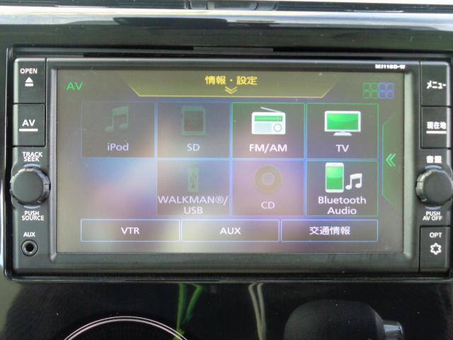X 4WD 衝突被害軽減ブレーキ 全方位カメラ スマ-トキ- プッシュスタート シートヒータ メモリーナビ・フルセグ・CD アイドリングストップ 寒冷地仕様 ETC 横滑り防止装置 オートエアコン(27枚目)