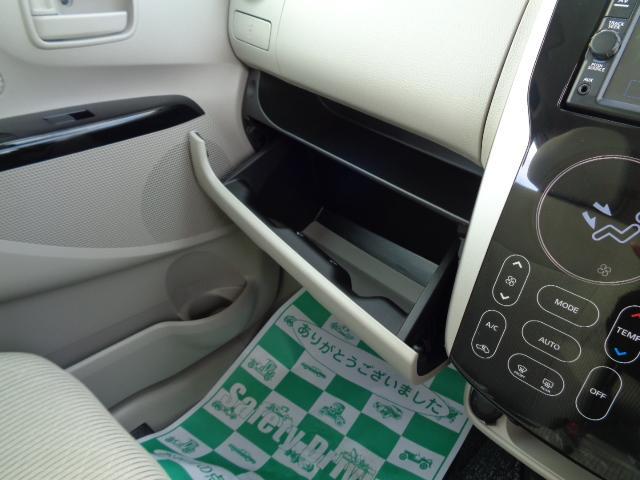 X 4WD 衝突被害軽減ブレーキ 全方位カメラ スマ-トキ- プッシュスタート シートヒータ メモリーナビ・フルセグ・CD アイドリングストップ 寒冷地仕様 ETC 横滑り防止装置 オートエアコン(29枚目)
